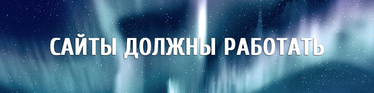 Разработка сайтов в Симферополе под ключ