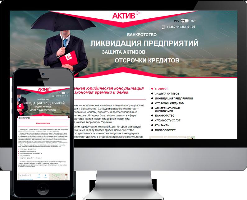 Реклама поисковая, создание сайта визитки реклама в интернете достоинства и недостатки курсовая