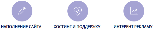 takzhe_predlagaem